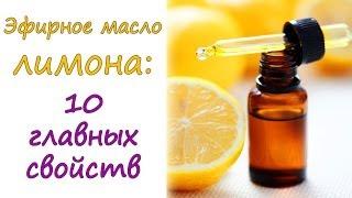 видео масло для ногтей лимонная свежесть
