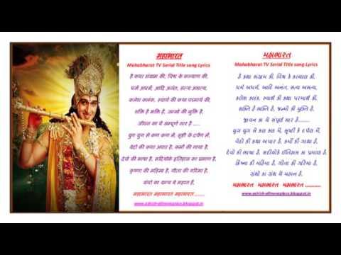 He Katha Sngram Ki