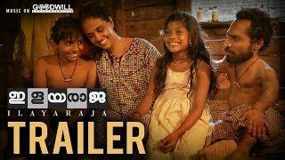 Ilayaraja Official Trailer | Guinness Pakru | Madhav Ramadasan | Gokul Suresh