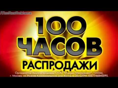 Кредит в М-Видео Нальчик от Банка-Сбербанка