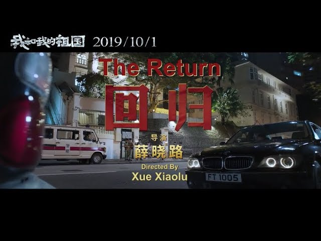 My People My Country The Return Trailer 2019 10 01