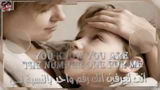 Maher Zain  Number One For Me no Music:رقم واحد بالنسبة لي // EmMmy