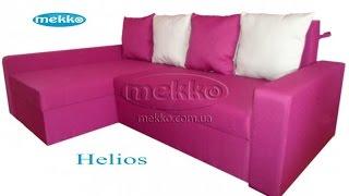 Интернет магазин диванов. Ортопедический угловой диван Helios.(, 2015-04-21T08:51:50.000Z)