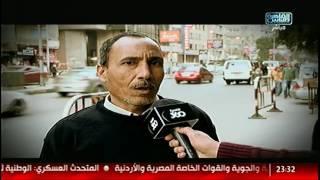 القاهرة 360 | كفاح المرأة المعيلة .. من الآخر