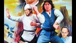 Два беззубых тигра  (боевые искусства, Само Хунг 1980 год)