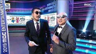 [2019 MBC 방송연예대상] 아마도 전생에 부부?! 찰떡케미 주호민X이말년의 베스트 커플 시상! 20191229