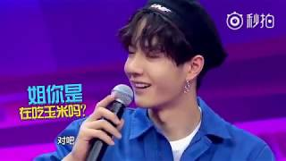 variety-show-170830-unsurpassed-conference-uniq-yibo-cut
