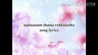 Aakaasam thana rekkalatho song lyrics