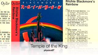 Temple of the King (BT) - Ritchie Blackmore's Rainbow, Backing Track
