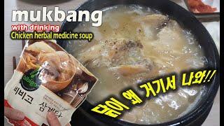 [혼술먹방]koreanFood unboxing/봉지에 …