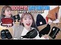 MICHIN TAXI KARAOKE 미친택시노래방 - YouTube
