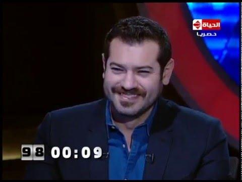 فيديو ما سيفعله عمرو يوسف بعد الزواج HD 100 سؤال