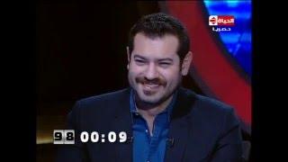 ماذا سيفعل عمرو يوسف لو تزوج واكتشف أن العروس أجرت عمليات تجميل؟ (فيديو)