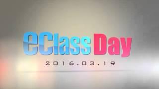 Publication Date: 2016-01-28 | Video Title: eClass Day 2016 校園整合方案,跨越大數據時代