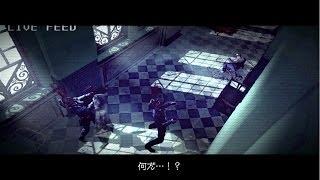 『サイコブレイク』 PS4™ NEW TITLE TRAILER
