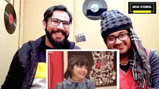 Bol Hu Girl Story | Bol Hu NESCAFÉ | Bol Hu React | Bol Hu Pakistani React | Hadiya Hashmi