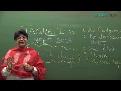 NEET 2019 | Jagriti Part - 6 Best Utilization For Last 7 Days For NEET Exam 2019 By AA Mam