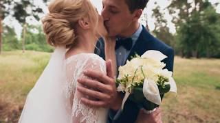 Фотограф на свадьбу Киев / Украина Ярослав Коваль