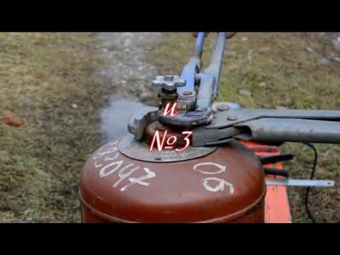 Коптильня  из газового балона