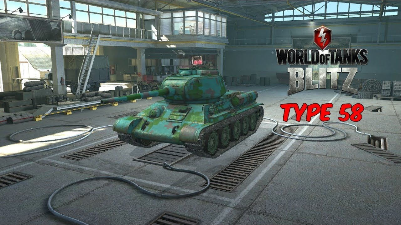 Type 58 - World of Tanks Blitz