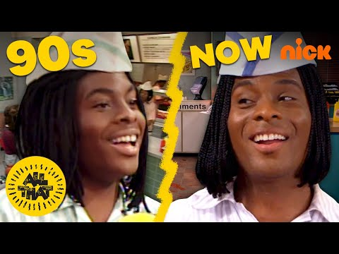 Kel Mitchell's Good Burger: Then vs. Now!  | All That