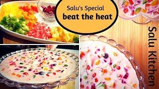 Fruits & Veg Salad || Salu