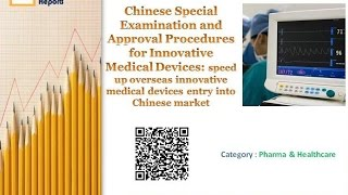 Chinese Special Examination and Approval Procedures for Innovative Medical Devices