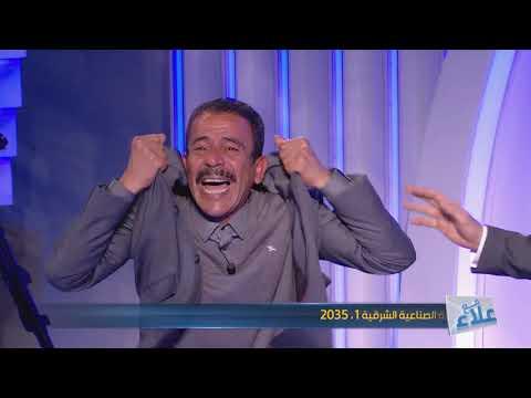 #Maa_Ala S01 | يا سي علاء مرتك أقولولها يا مهبلة راك عسل ... راك رجل يا سي علاء