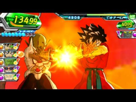 Dragon Ball Heroes: Ultimate Mission 2 (Part 6) ドラゴンボール ヒーローズ アルティメットミッション2