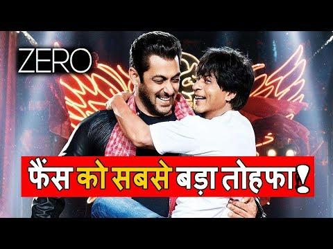 Shahrukh की फिल्म ZERO से जुडी बड़ी खबर आई सामने। Shahrukh khan Zero movie