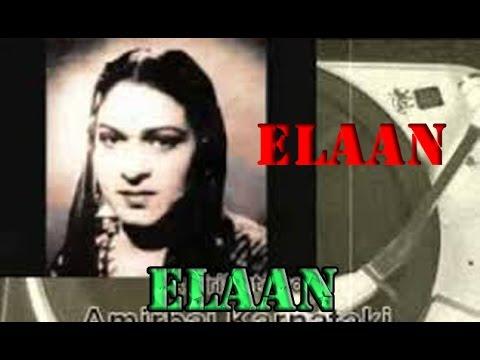 """""""Elan"""" 1947  Hindi Movie"""