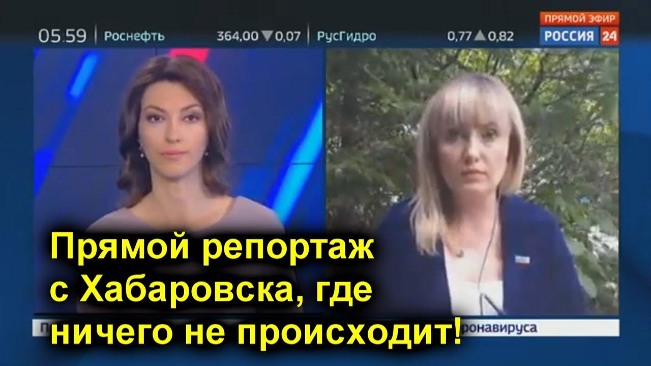 Как канал Россия