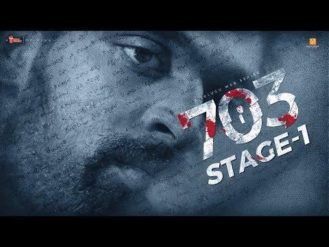 703 - Episode 1 | Stage 1- ఊగిసలాడే ప్రాణం  | Telugu Web Series | A Chai Bisket Original