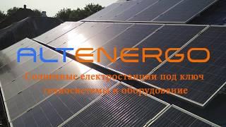 Монтаж солнечных батарей на крышу(, 2017-07-21T11:05:18.000Z)