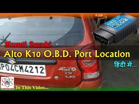 Maruti Suzuki Alto K10 Lxi OBD Port Location
