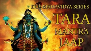 Tara Mantra Jaap 108 Repetitions ( Dus Mahavidya Series )