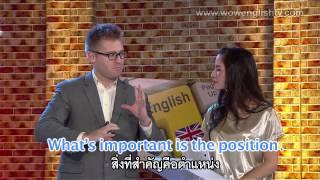 รายการ Wow English Episode 30 (25/4/2558)