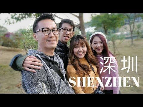 Travel with me to: Shenzhen, China 深圳,中国