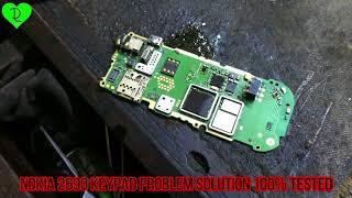 Nokia 2690 - WikiVisually
