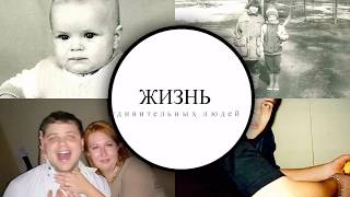 Саня, тебе сегодня 30 лет (сделано www.LifeSlide.ru)