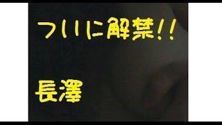長澤まさみ オールヌード解禁!乳首~アンダーヘアー 香港映画「THECROS...