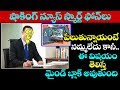 Cradle CEO Nazrin Hassan Lost Life Due to the Blast of Mobile   Latest Updates   VTube Telugu