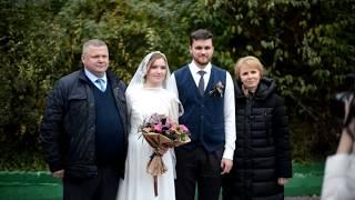 Венчание Валентина и Елены Фроловых