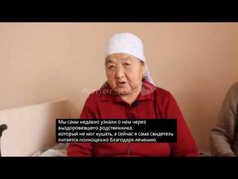 Лечение Рака у лекаря мама пациента (Хашим Зайналиев)