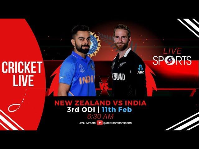 New Zealand vs India; 3rd ODI- Match Preview | Cricket LIVE | DD Sports