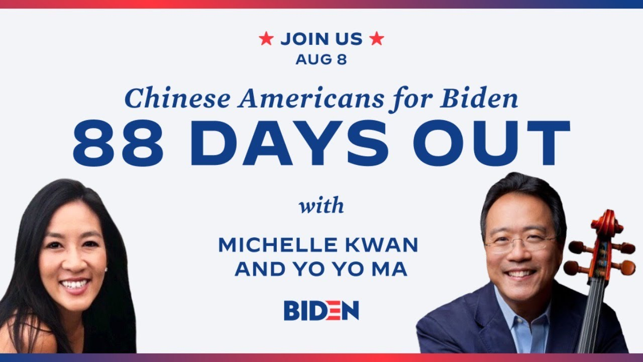 CHINESE AMERICANS FOR BIDEN: 88 DAYS OUT | Joe Biden For President 2020