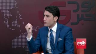 TAWDE KHABARE: Key Taliban Commander Joins Peace Process In Balkh