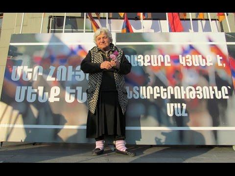 Ереван: «Против государственного террора»