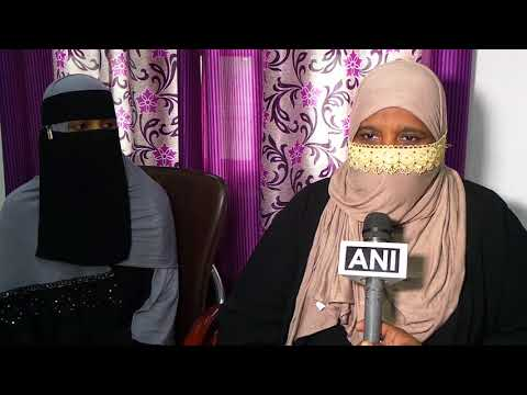 Mother of Saba Fatima of Hyderabad who was rescued from Saudi Arabia speaking to ANI