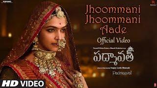 Jhoommani Jhoommani Aade Video Song | Padmaavat Telugu| Deepika Padukone,Shahid Kapoor,Ranveer Singh